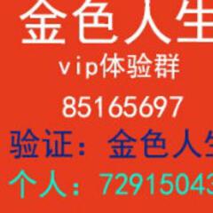 zhou729150431