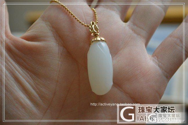 2件陈冠军白兰花籽玉镶嵌件 美美的 1880,2980 已售_传统玉石
