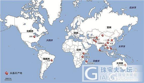 世界主要尖晶石产地分布地图_彩色宝石宝石