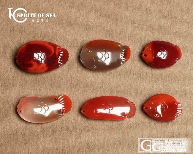 5.4  稀罕玩意~大瓜珠/桶珠手链 /精品南红玛瑙仿古鱼小雕件,适合DIY /...