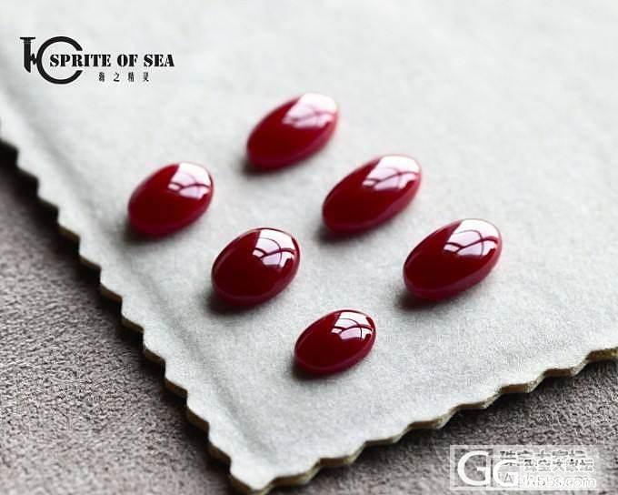 8.6  精品古龙大勒子/精品南红玛...