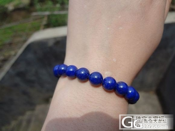 第一次买青金手链,帮忙看看品质怎么样_青金石