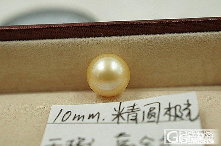 [牛牛珍珠]姐妹们新年快乐,年后第一..._有机宝石