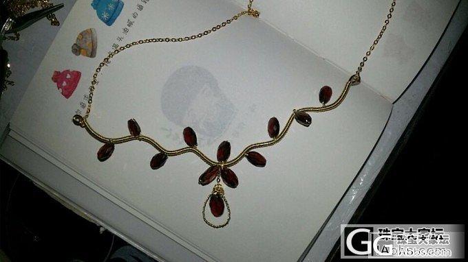 团长还图~团的金线,金珠,龙珠~_珠宝