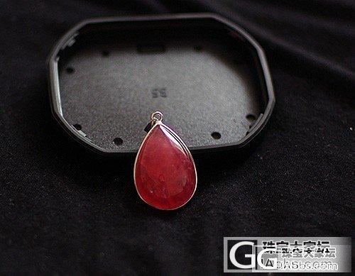 我极爱的糖果色红纹石吊坠_蛋面红纹石