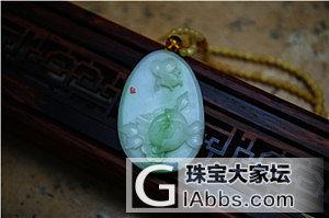 """新开一帖,揭示传说中的""""青海翠""""_和田玉"""