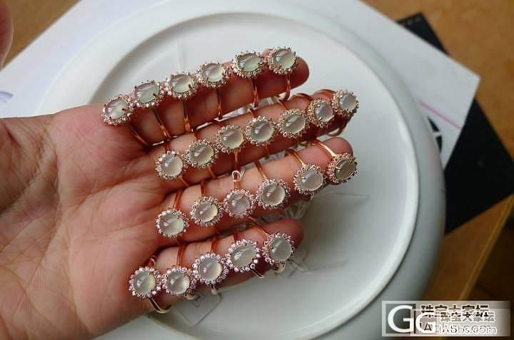 平生翡翠925银镶嵌产品冲皇冠特价新货10款。