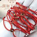 螺丝红绳玫瑰金现货